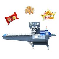 China Semi Auto Chocolate Packing Machine / Pillow Confectionery Packaging Machine on sale