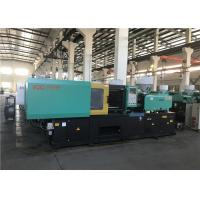 China Automatic Hydraulic Energy Saving Injection Molding Machine with 263g Injection Weight wholesale