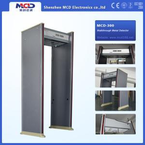 China 0 - 99 sensitivity waterproof shakeproof fireproof walkthrough metal detector MCD - 300 metal detector on sale