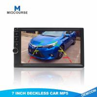 China Universal 7 inch touch screen 2 din car stereo monitor with MP5 SD USB Bluetooth on sale