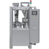 China Adjustable Speed Size 00 Capsule Filling Machine For Powder / Granular / Pellet wholesale