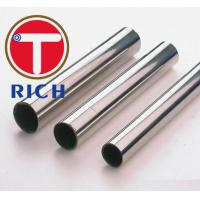 Buy cheap ASTM A688 Welded Austenitic 25mm Stainless Steel Tube For Feedwarter Heater from wholesalers