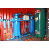 Quality Moveable Mobile Nitrogen Gas Generator , Container Type Psa Nitrogen Plant for sale