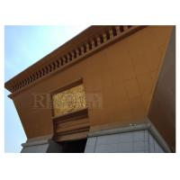 China Aluminum Architectural Wall Panels for Traditional Temple Usage wholesale