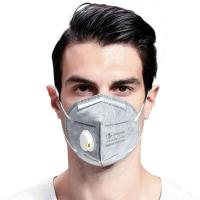 China Antibacterial N95 Face Mask High Efficiency Virus Protection Low Breath Resistance wholesale