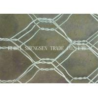 China Reno Mattress Gabion Wire Mesh Hot Dipped Galvanized 2 x 1 x 1 For Protection wholesale