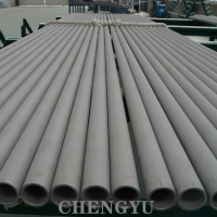 China Cold Drawn Annealing Stainless Steel Seamless Pipe 304/316L/321/310S/347H ETC. on sale