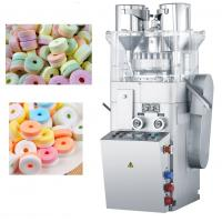 China Double Color Whistling Sugar / Candy Tablet Press Machine , Ring Shape Tablet Maker Machine wholesale
