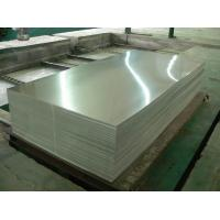China 0.3mm - 1.0 mm Waterproof Roofing Thin Aluminium Sheet 6063 6082 6A02 8079 7475 wholesale