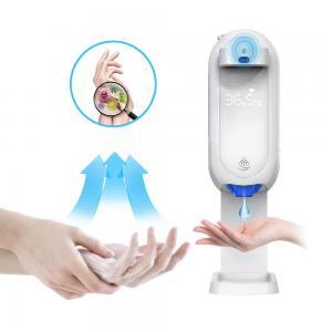 China LIEN L5 Plus Automatic Hand Sanitizer Dispenser With Temperature Multi Language wholesale