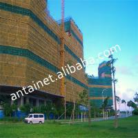 China Jinan Factory Free Sample HDPE Scaffolding Construction Safety Net wholesale