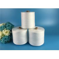 Buy cheap Raw White Knot Less 40s / 2 40s / 3 Spun Polyester Yarn 100% For Sewing Thread from wholesalers