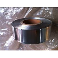 China Laminated Aluminum PE Liding Foil Rolls wholesale