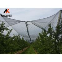 Quality HDPE Plastic Balcony Shade Net Colored Balcony Privacy Fence Netting Blue & for sale