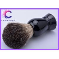 China Small Classical Black Badger Shaving Brush for men with OEM LOGO wholesale