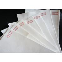 China Custom Non Woven Filter Fabric Polyester Polypropylene Filter Media 2mm Thickness wholesale