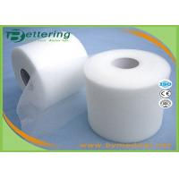 China White Colour Foam Bandage Underwrap Sports Tape Bandage 7cm x 27m Athletic Taping For Outdoor Activities on sale