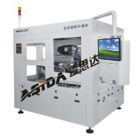 China Computer Controlled FPC Machine With Mold Punching Stiffener Materials wholesale