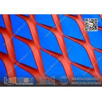 China Frost Powder Coated Aluminum Expanded Metal with 75X155mm diamond hole on sale