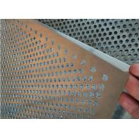 Buy cheap Anti Aging Steel Plate Perforated Metal Mesh For Filter 3mm - 200mm Aperture from wholesalers