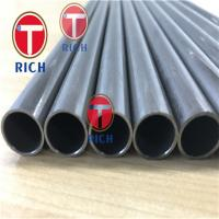 Buy cheap TORICH Custom Round Seamless Steel Tube 34CrMo4 Alloy Steel With Heat Treatment from wholesalers