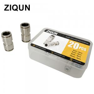 China ZIQUN Brass Fittings, push fit Coupling quick connector Straight connector push fitting stainless steel push fittings wholesale