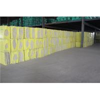 Wholesale Eco Friendly Building Insulation Materials Rockwool Fireproof Insulation Material from china suppliers