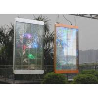 China Digital P5 Outdoor Transparent LED Display SMD Waterproof Cabinet 960MM X 960MM on sale