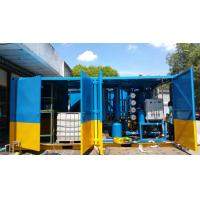 China DPM High Effective Vacuum Dehydration Oil purifier, Vacuum filtration system wholesale