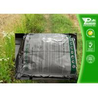China Post Emergent Selective Herbicide Glyphosate 75.7% SG Perennial Grass Weed Killer wholesale
