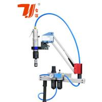 China Withe & Blue Penumatic flexible arm tapping machine with tapping range of M3-M16 wholesale