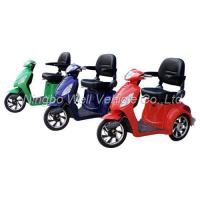 Buy cheap 250W-500W Disabled Electric Tricycle from wholesalers