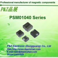 PSM1040 Series 0.15~68uH Iron alloy Molding SMD High Current Inductors Square Size