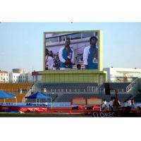 China IP65 Waterproof P16mm Stadium Perimeter Led Display YPbPr , 1000W / 400W wholesale