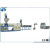 China Rigid PP PE PS Scraps Granulating Line , Waste Plastic Recycling Pelletizing Machine wholesale