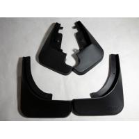 China Spare Rubber Car Body Replacement Parts of Automotive Mudguard set Fit For Zhongtai / Zotye T600 wholesale