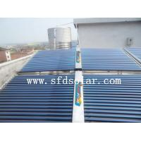 China SRCC CE Vacuum Tube Solar Collector For School , Hotel Heating Water wholesale