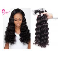 Buy cheap Virgin Indian Natural Wave Remy Asian Hair Bundle Deals Extensions from wholesalers