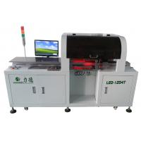 Buy cheap 5 times competitive price than panasonic pick and place machine -made in China from wholesalers