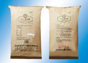 China Moody Certificate GMP Production Facility Food L-Tartaric Acid Supplier In China Acidity Regulator wholesale