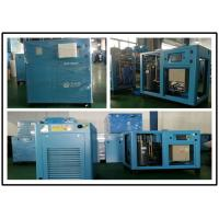 Permanent Magnetic Variable Speed Screw Compressor 55KW Three Phase