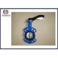 China Stainless Steel Wafer Butterfly Valve 12 Inch Handle Type With Ss304 Disc wholesale