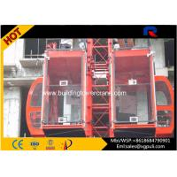 China 2 Ton Convertible Construction Hoist Elevator With Double Cabin 3m Cage Length wholesale