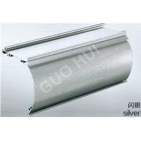 China Sand Blasting Anodized Aluminum Extrusions Profiles For Curtain Silver Color 06 # wholesale