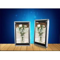 China Ultra Thin P3 Street Outdoor Advertising LED Display , Die Casting Aluminum wholesale