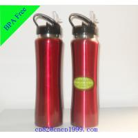 China single layer stainless steel sport water bottle on sale
