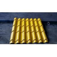 China west africa popular aluminum roofing sheet color coated 900mm width 1240mm feeding width wholesale