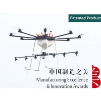 China High-tech 8 Rotor Agriculture UAV Multi-Rotor Unmanned Plant Protection Helicopter Sprayer wholesale