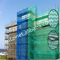 China green construction polyester mesh safety net/Green construction net wholesale