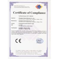 Changzhou Simock Electronic Co., Ltd. Certifications